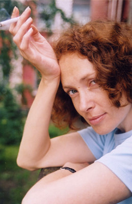 Ольга Афраймович